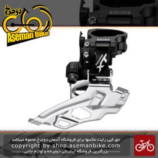 طبق عوض کن دوچرخه شیمانو ایکس تی Shimano Deore XT FD-M786 Front Derailleur (2x10-speed)