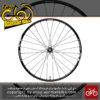طوقه کامل جلو و عقب دوچرخه شیمانو ایکس تی ضامن دار Shimano Deore XT WH-M8000-TL- Front & Rear -275 Tubeless wheel