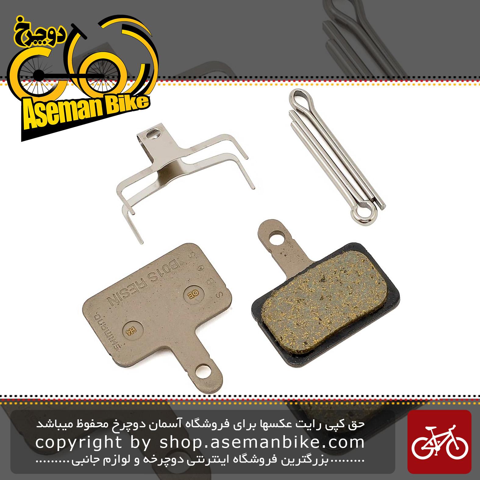 لنت ترمز شیمانو مدل بی 01 اس Shimano Disc Brake Pads B01S