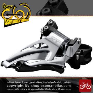 طبق عوض کن دوچرخه شیمانو ایکس تی 8025 ال Shimano Doere XT FD-M8025-L Conventional Front Derailleur (2x11-speed)