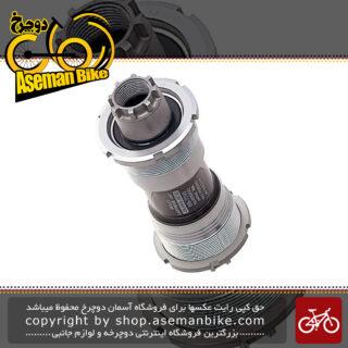 توپی تنه دوچرخه شیمانو دورایس Shimano Dura Ace BB-7700 Octalink-Hollow Bottom Bracket