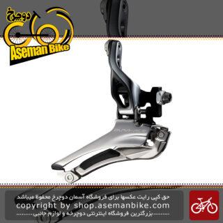 طبق عوض کن دوچرخه شیمانو دورایس Shimano FD-9000 BRAZED-ON