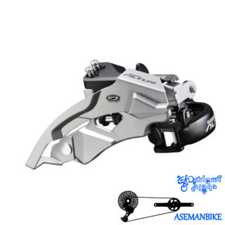 طبق عوض کن دوچرخه شیمانو التوس Shimano FD-M370 ALTUS 9SP