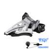 طبق عوض کن دوچرخه شیمانو ایکس تی Shimano FD-M8025-L XT