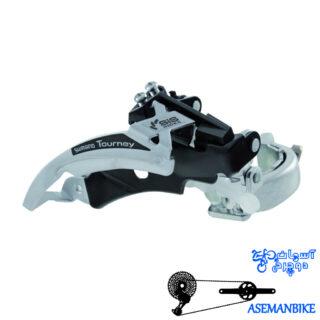 طبق عوض کن دوچرخه شیمانو تورنی Shimano FD-TX5131.8MM AD 48T