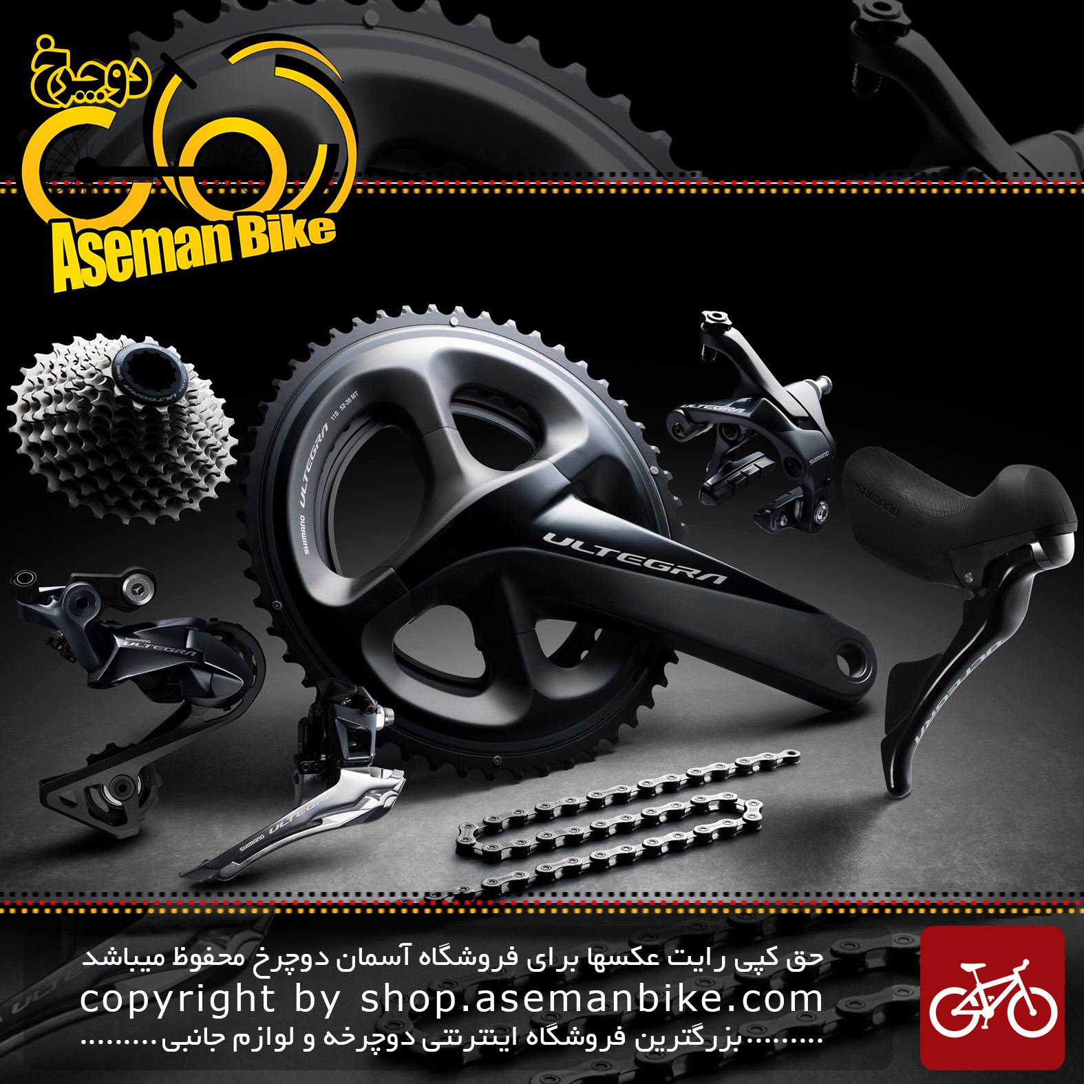 ست کامل دنده و ترمز دوچرخه کورسی جاده شیمانو التگرا آر 8000 11 سرعته ساخت ژاپن Shimano Groupset Ultegra R8000 11 Speed