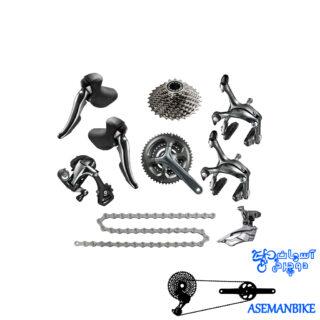 ست کامل دوچرخه شیمانو تیاگرا 4600 Shimano Groupset Tiagra 4600