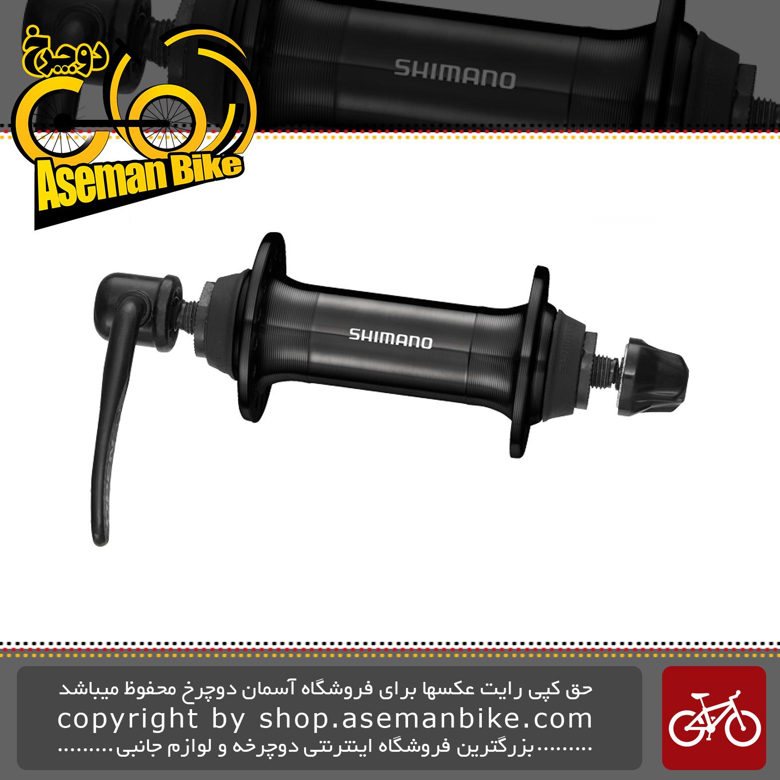 توپی جلو دوچرخه شیمانو آر ام 70 Shimano Hub HB RM 70 Front