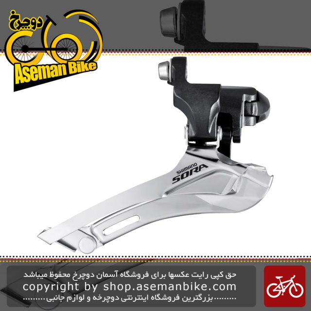 طبق عوض کن دوچرخه شیمانو سورا Shimano SORA FD-3500-B Front Derailleur (2x9-speed)
