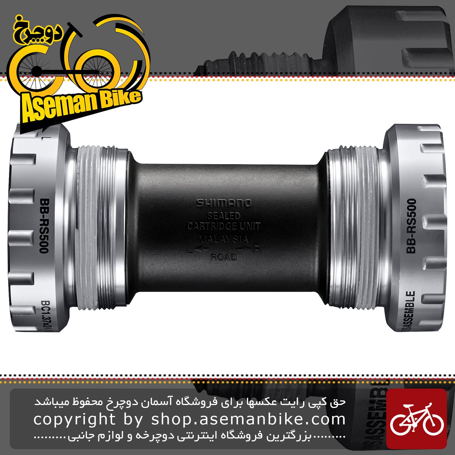 توپی تنه دوچرخه شیمانو سورا آر اس 500 Shimano Sora BB-RS500 Bottom Bracket