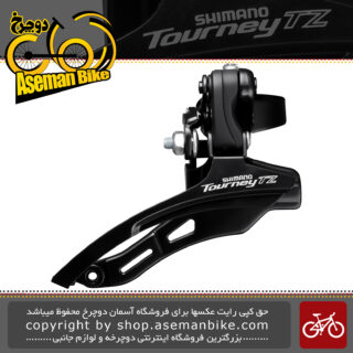 طبق عوض کن دوچرخه شیمانو تورنی Shimano FD-TZ Up Swing & Down Swing