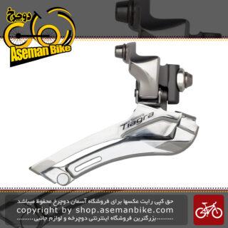 طبق عوض کن دوچرخه شیمانو تیاگرا Shimano Tiagra FD-4600 Front Derailleur (2×10-speed) Brazed-On