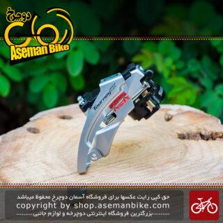 طبق عوض کن دوچرخه شیمانو تورنی تی ایکس Shimano FD-TX800 Tourney TX Dual Swing