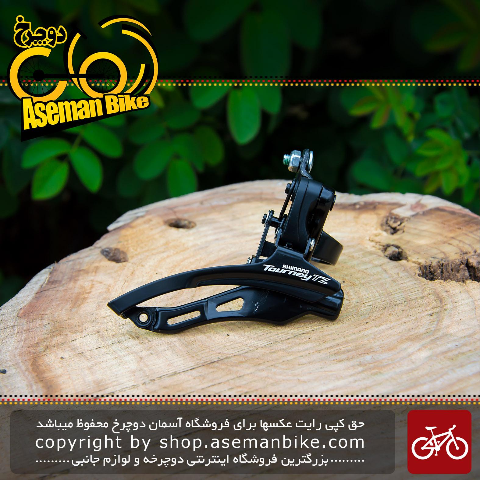 طبق عوض کن دوچرخه شیمانو تورنی Shimano FD-TZ