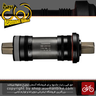 توپی تنه دوچرخه بلبرینگی شیمانو Shimano Tourney TX BB-UN100 Cartridge Bottom Bracket