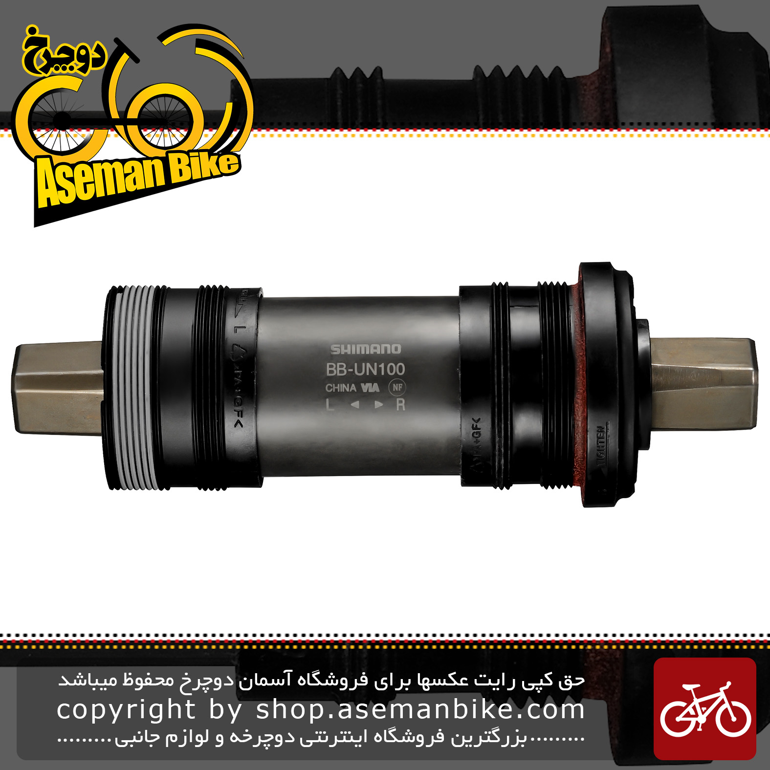 توپی تنه دوچرخه بلبرینگی شیمانو Shimano Tourney TX BB-UN100 Cartridge Bottom Bracket