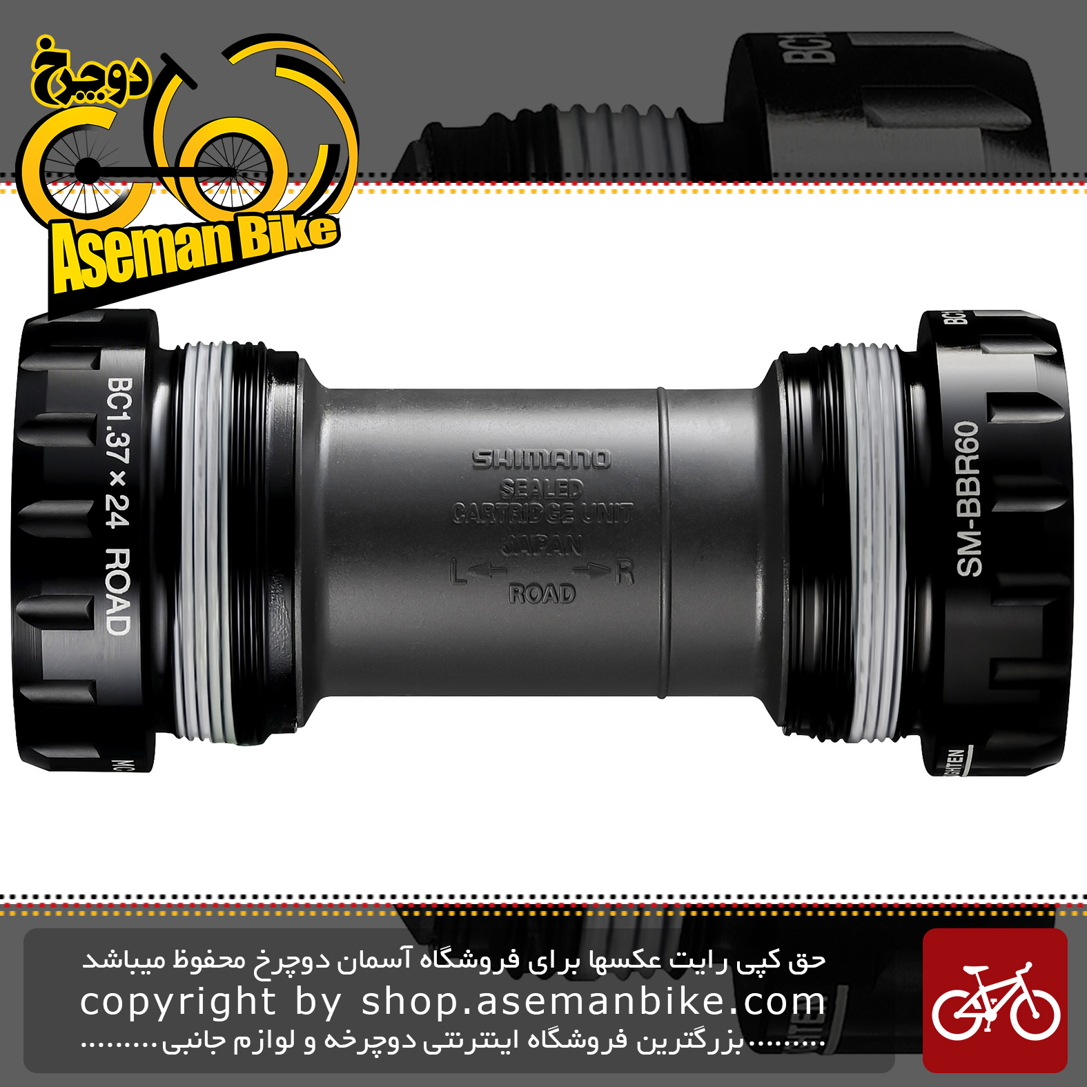 توپی تنه دوچرخه شیمانو التگرا Shimano Ultegra SM-BBR60 Bottom Bracket