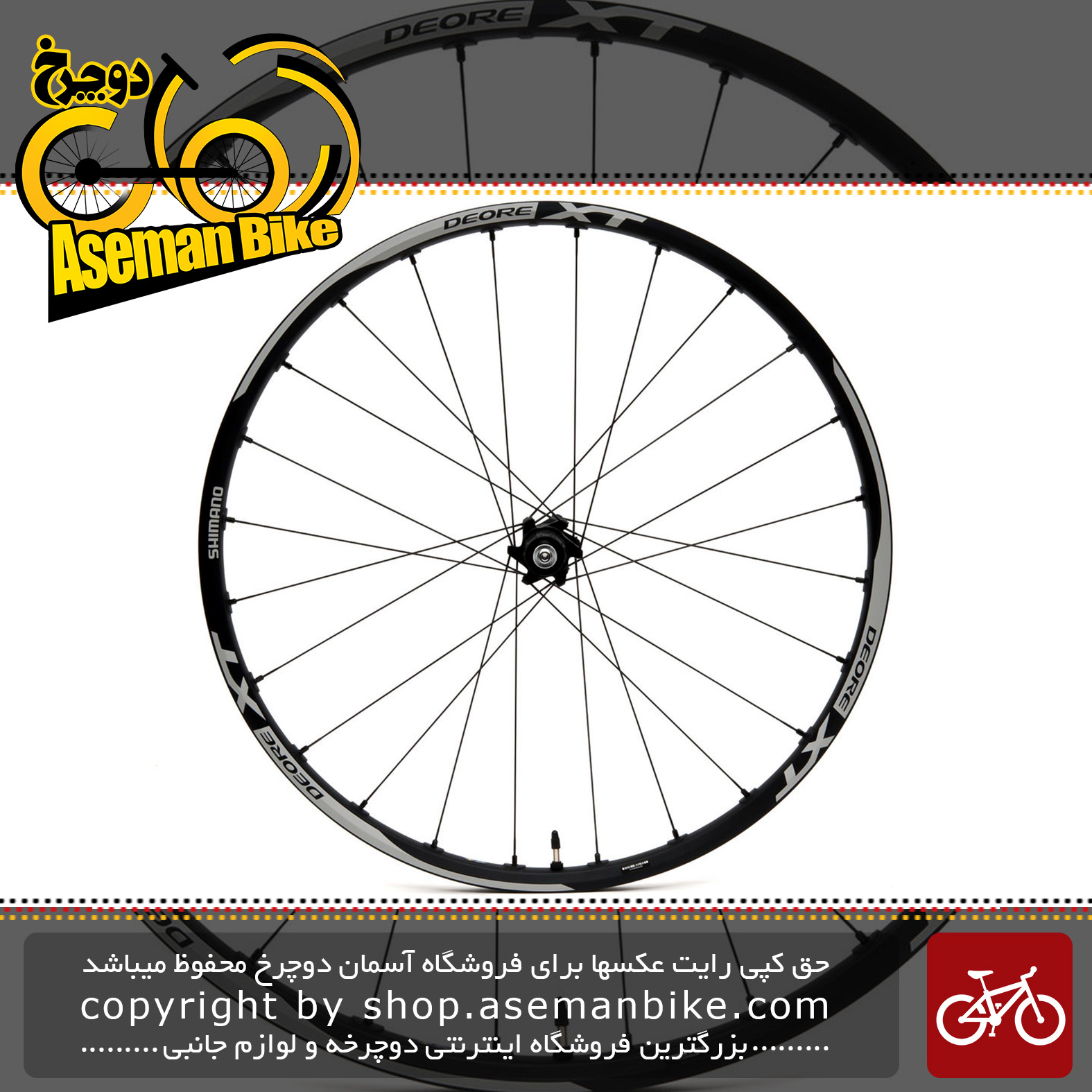 طوقه کامل تیوبلس دوچرخه شیمانو دیور ایکس تی Shimano WH-M785 DEORE XT TUBELES