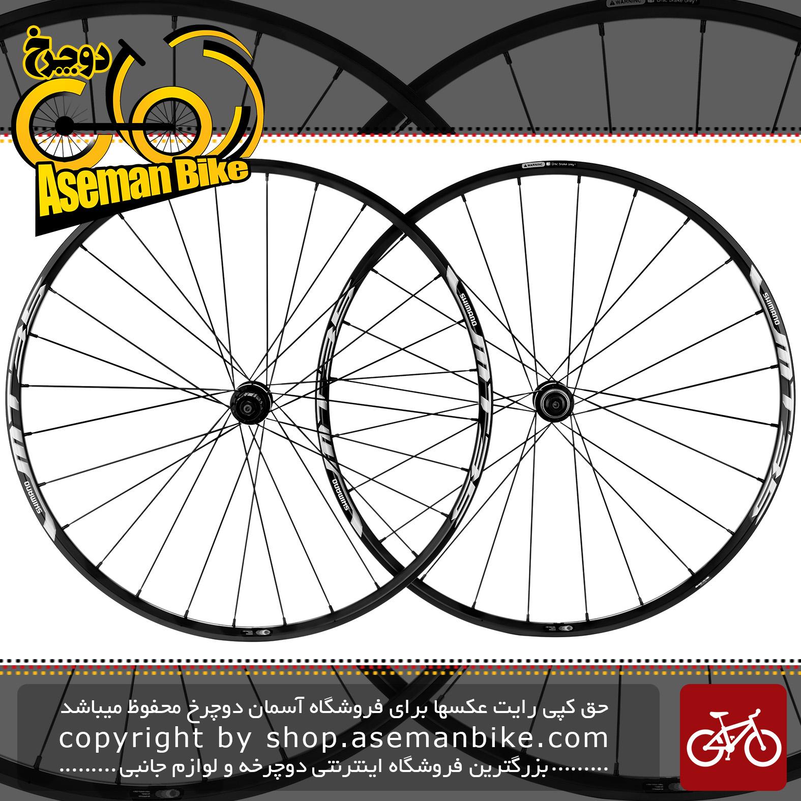 طوقه کامل جلو و عقب دوچرخه شیمانوام تی 35 سایز Shimano Wheelset WH-MT35