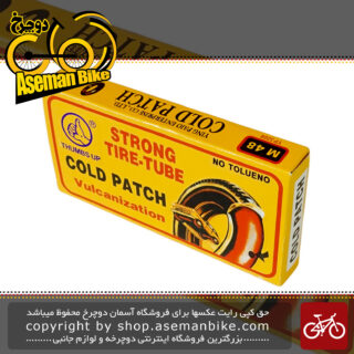 چسب وصله تایر و تیوپ تایوانی 48 تایی Thumbs Up Cold Patch Tire Tube M48