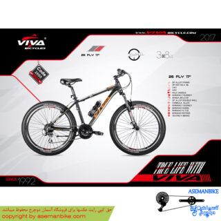 دوچرخه کوهستان ویوا مدل فلای سایز26 2017 Viva Mountain Bicycle Fly 26 2017