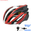 کلاه دوچرخه سواری کربن جاینت مدل آرس قرمز Giant Helmet Ares Crabon Fiber Red