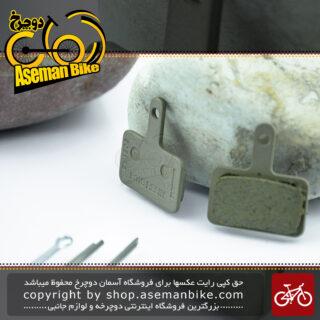 لنت ترمز دیسک روغنی شیمانو مدل بی 01 اس Shimano Disc Brake Pads B01S
