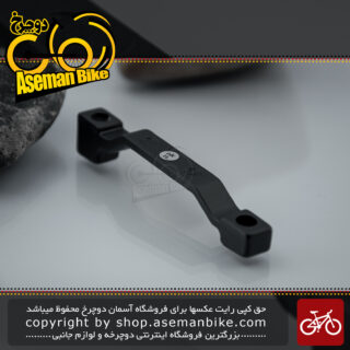 آداپتور اتصال کالیپر ترمز جلو دوچرخه شیمانو مدل ام ای 90 مناسب دیسک 180 میلیمتری Shimano Disc Brake Mount Adapter Front SM-MA90 180mm