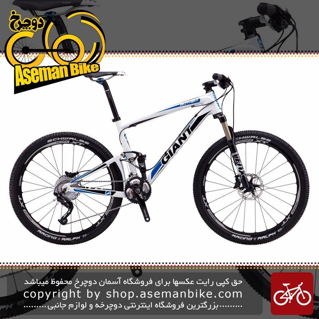 دوچرخه کوهستان کربن جاینت مدل انتم ایکس ادونس 1 2012 Giant Anthem X Advanced 1 2012