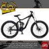 دوچرخه کوهستان جاینت مدل فیت Giant Faith 0 2012