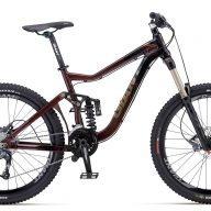 دوچرخه کوهستان جاینت مدل رین Giant Reign X 2 2012