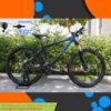 دوچرخه استوک دست دو جاینت کربن مدل ایکس تی سی کامپ سایز 26 Giant Carbon Bicycle XTC Comp 26
