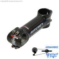 کرپی کربن دوچرخه ریتچی Ritchey WCS Carbon Matrix 4-Axis Stem 120mm