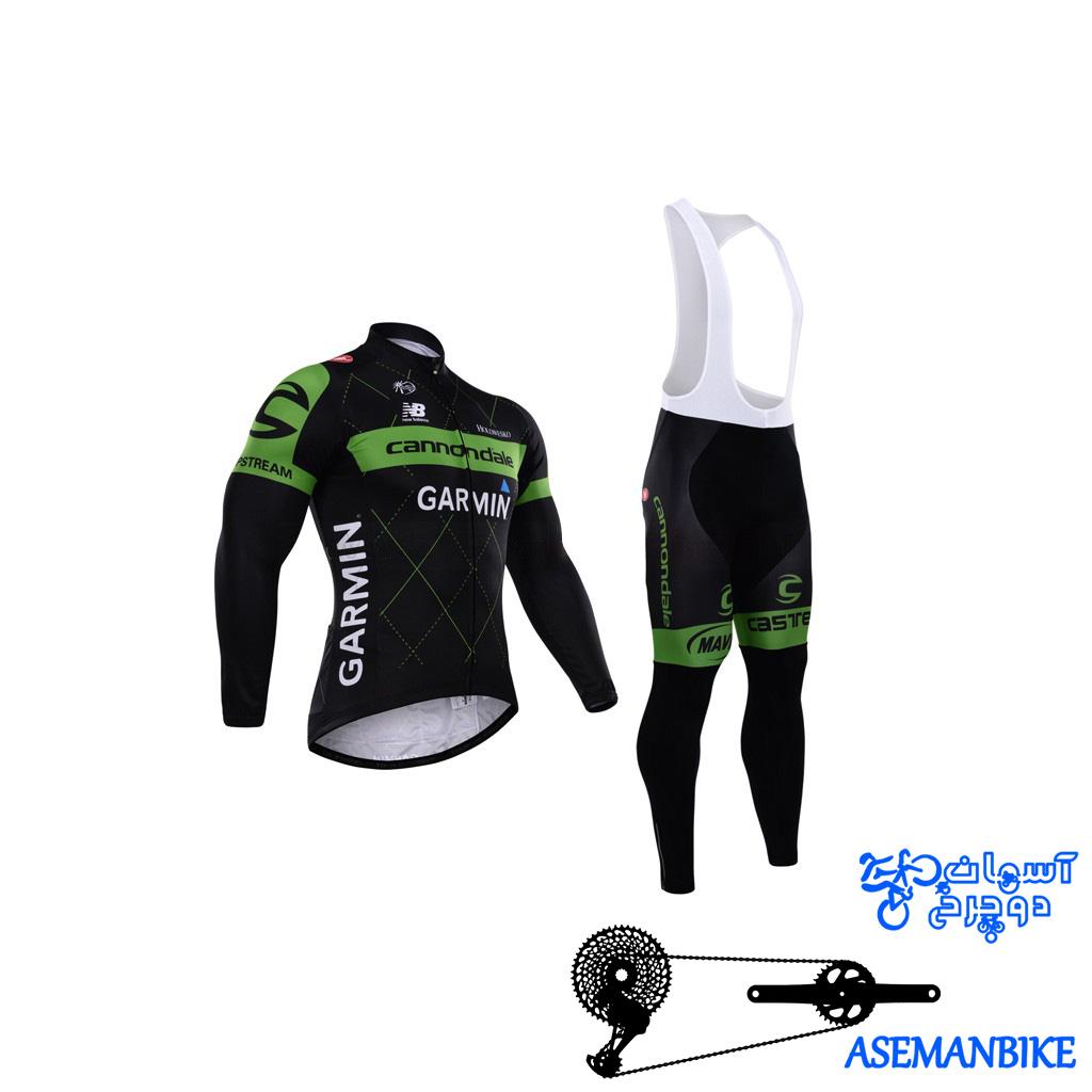 لباس دوچرخه ست کامل پیراهن شلوار دوبنده گارمین Cycling Jersey Bib Pants Set Garmin