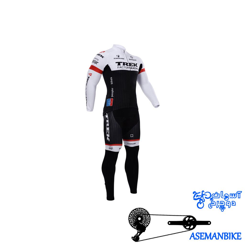 لباس دوچرخه ست کامل پیراهن شلوار دوبنده ترک Cycling Jersey Bib Pants Set Trek