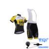 لباس دوچرخه ست کامل پیراهن شورت دوبنده لوتو Cycling Jersey Bib Shorts Set Lotto