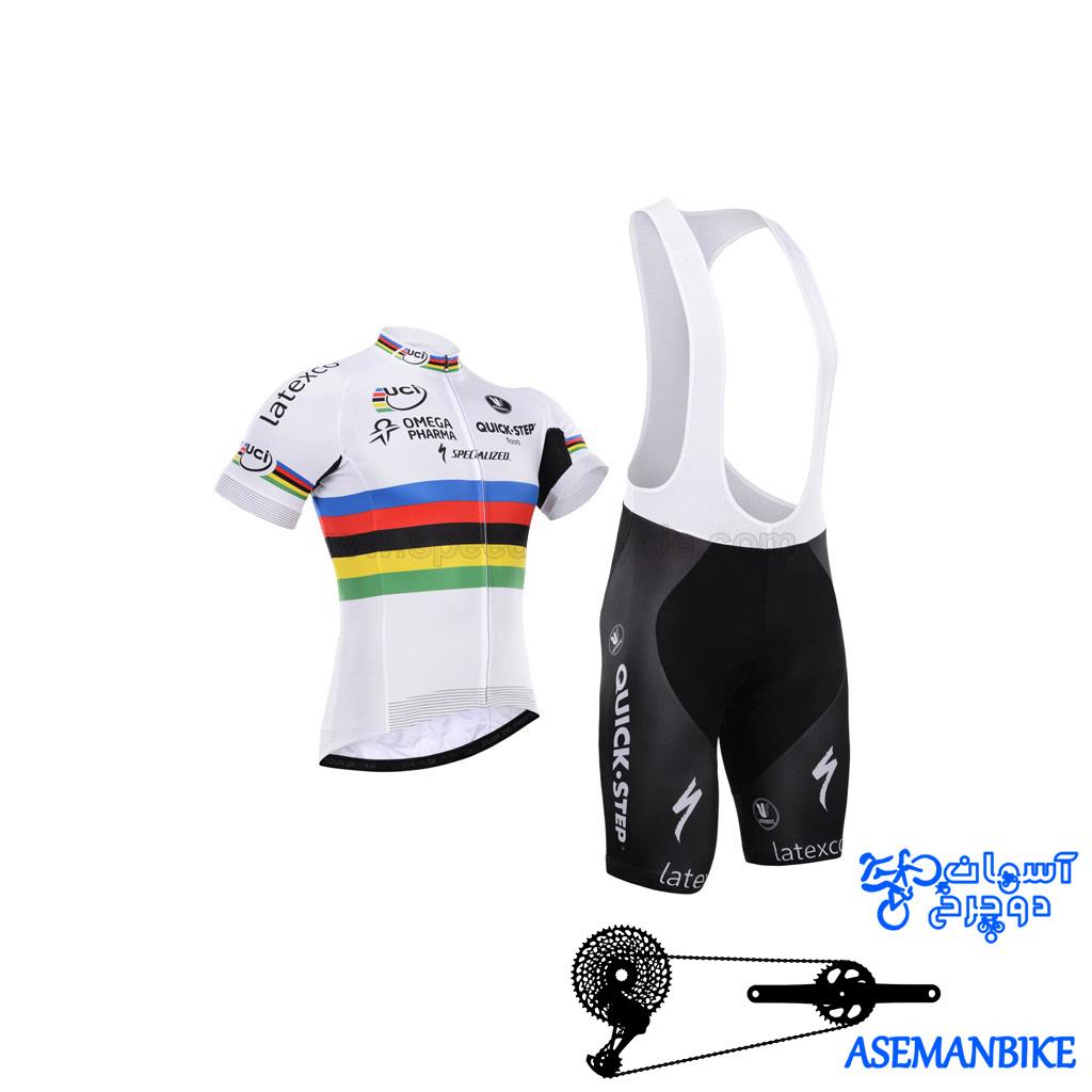 لباس دوچرخه ست کامل پیراهن شورت دوبنده قهرمانی دنیا Cycling Jersey Bib Shorts Set World Cup