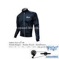 کاپشن زمستانه دوچرخه اسپید ضد آب باد سرما Jacket Speed Waterproof Wind Stoper