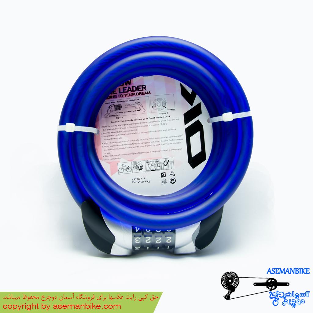 قفل کابلی رمزی دوچرخه اوکی ضد سرقت آبی مدل 011 OK Security Cable Lock 011