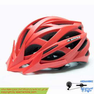کلاه دوچرخه سواری رپیدو اچ وای قرمز 032 Rapido Bicycle Helmet HY032