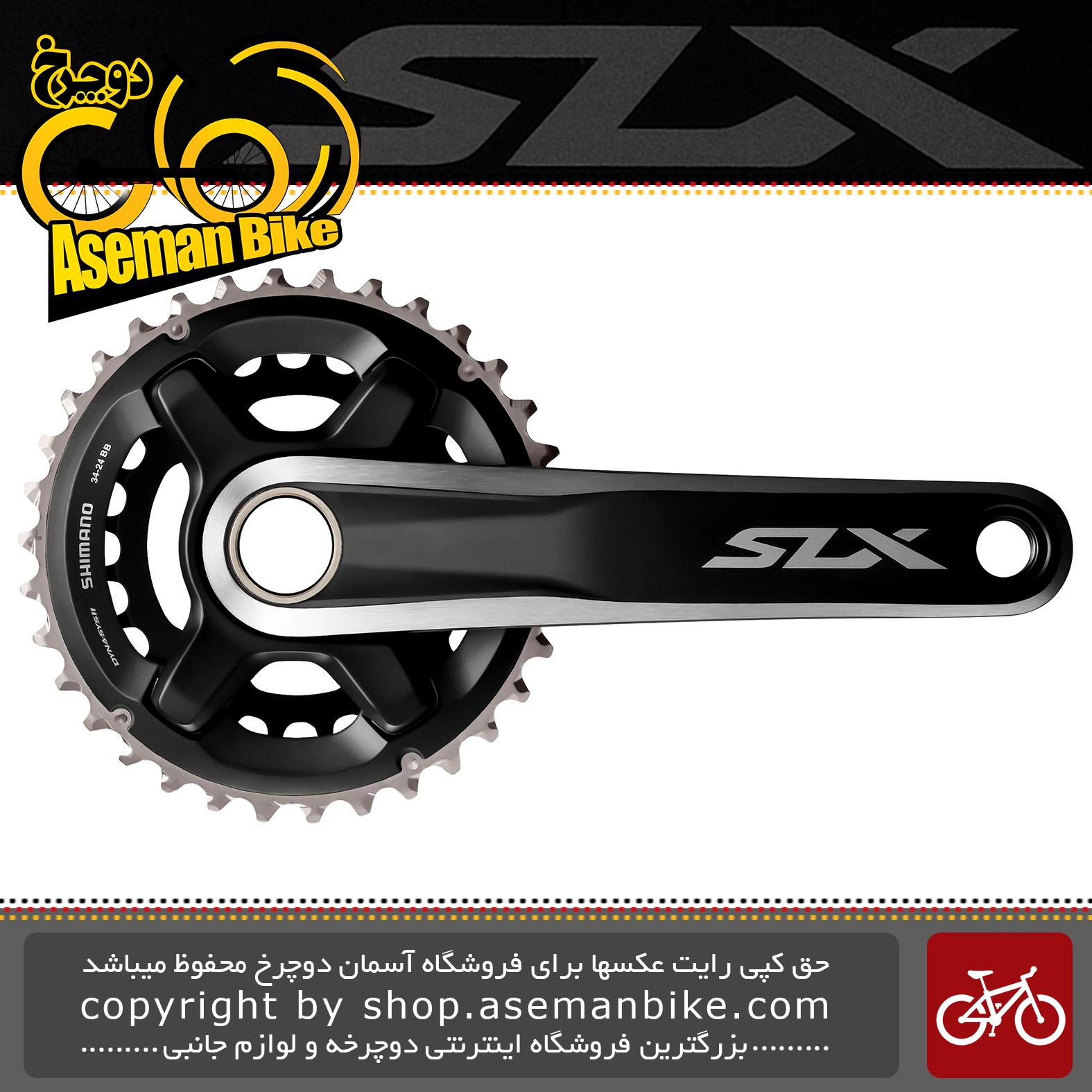طبق قامه دوچرخه شیمانو اس ال ایکس Shimano Crankset SLX 11x2 FC-M7000-11-2