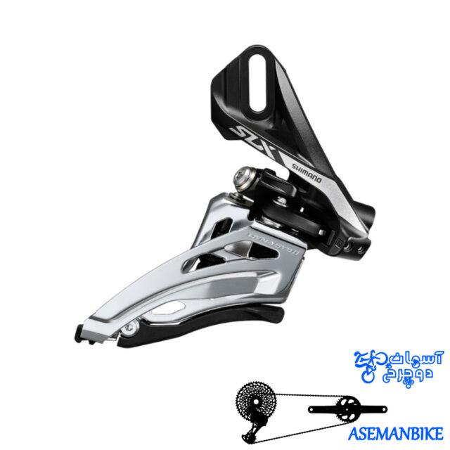 طبق عوض کن شیمانو مدل اس ال ایکس Shimano Front Derailleur SLX FD-M7020-11-D