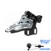 طبق قامه دوچرخه شیمانو مدل اس ال ایکس Shimano Front Derailleur SLX FD-M7020-11-E