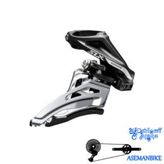 طبق عوض کن دوچرخه شیمانو مدل اس ال ایکس Shimano Front Derailleur SLX FD-M7020-11-H