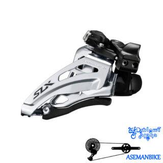 طبق عوض کن دوچرخه شیمانو مدل اس ال ایکس Shimano Front Derailleur SLX FD-M7020-11-L