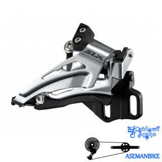طبق عوض کن دوچرخه شیمانو مدل اس ال ایکس Shimano Front Derailleur SLX FD-M7025-11-E