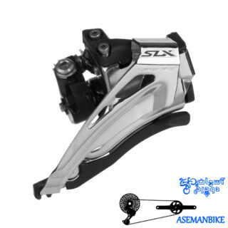 طبق عوض کن دوچرخه شیمانو مدل اس ال ایکس Shimano Front Derailleur SLX FD-M7025-11-L