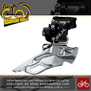 طبق عوض کن دوچرخه شیمانو مدل اس ال ایکس Shimano SLX FD-M7005-10-H Conventional Front Derailleur (3x10-speed)