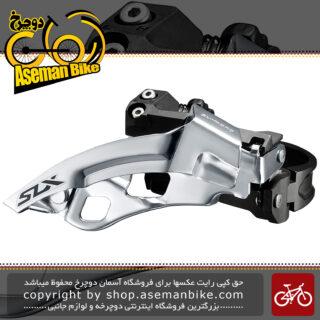 طبق عوض کن دوچرخه شیمانو مدل اس ال ایکس Shimano SLX FD-M7005-10-L Conventional Front Derailleur (3x10-speed)