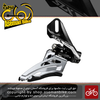 طبق عوض کن دوچرخه شیمانو مدل اس ال ایکس Shimano SLX FD-M7020-11-D SIDE SWING Front Derailleur (2x11-speed)